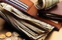 Extra Powerful Magic wallet for Money & success Spells +27836522787